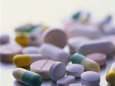 Аптеки Магнитогорска