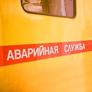 Аварийные службы Магнитогорска