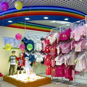 Детские магазины Магнитогорска