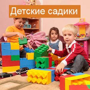 Детские сады Магнитогорска