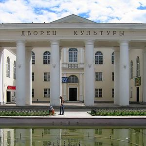 Дворцы и дома культуры Магнитогорска