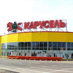 Гипермаркеты Магнитогорска