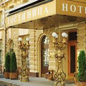 Гостиницы Магнитогорска