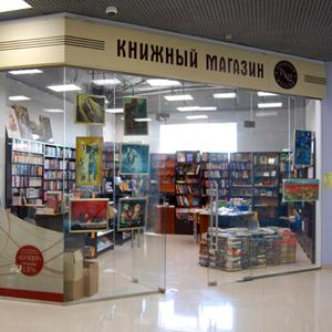 Книжные магазины Магнитогорска