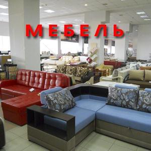 Магазины мебели Магнитогорска