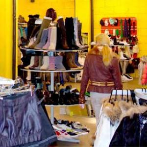 Магазины одежды и обуви Магнитогорска