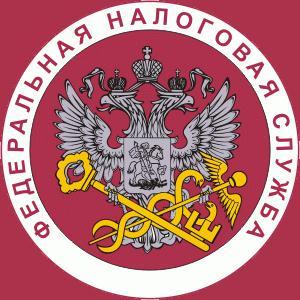 Налоговые инспекции, службы Магнитогорска
