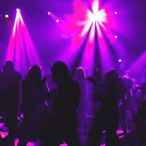 Ночные клубы Магнитогорска