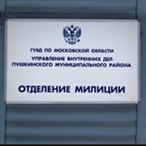 Отделения полиции Магнитогорска
