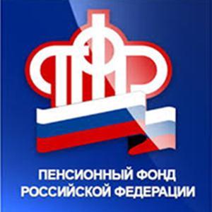 Пенсионные фонды Магнитогорска