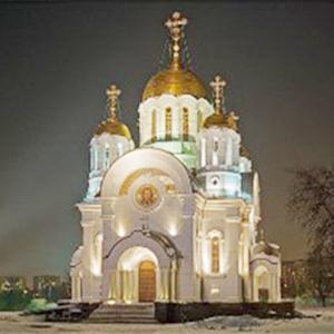 Религиозные учреждения Магнитогорска
