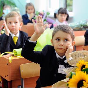 Школы Магнитогорска
