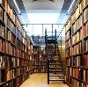 Библиотеки в Магнитогорске