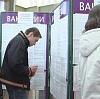 Центры занятости в Магнитогорске