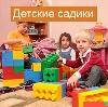 Детские сады в Магнитогорске