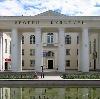 Дворцы и дома культуры в Магнитогорске