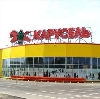 Гипермаркеты в Магнитогорске