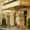 Гостиницы в Магнитогорске