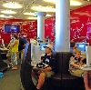Интернет-кафе в Магнитогорске