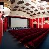 Кинотеатры в Магнитогорске