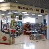 Книжные магазины в Магнитогорске