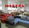 Магазины мебели в Магнитогорске