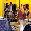 Магазины одежды и обуви в Магнитогорске