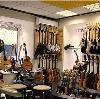 Музыкальные магазины в Магнитогорске