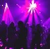Ночные клубы в Магнитогорске