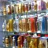 Парфюмерные магазины в Магнитогорске