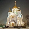 Религиозные учреждения в Магнитогорске