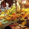 Рынки в Магнитогорске