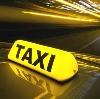 Такси в Магнитогорске