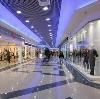 Торговые центры в Магнитогорске