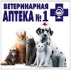 Ветеринарные аптеки в Магнитогорске