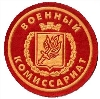 Военкоматы, комиссариаты в Магнитогорске