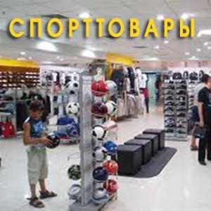Спортивные магазины Магнитогорска