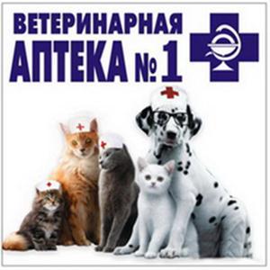 Ветеринарные аптеки Магнитогорска