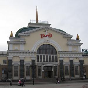 Железнодорожные вокзалы Магнитогорска